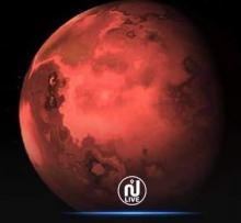 كوكب الجحيم